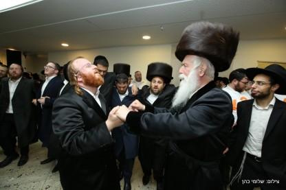 ישראל ירט