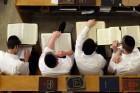 ישיבה, לימוד תורה