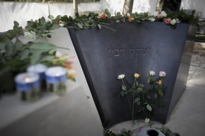 קבר רבין