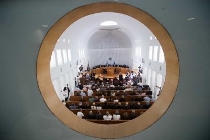 בית משפט העליון
