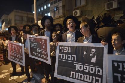 הפגנה נגד גפני, הפלג הירושלמי