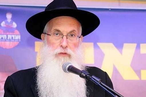 הרב שלמה גרבציק