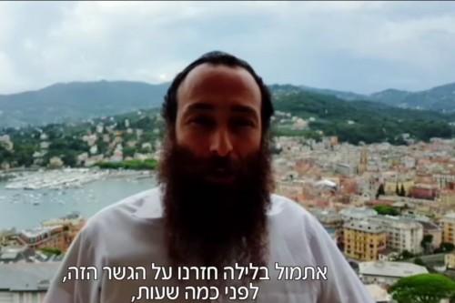 הרב שלמה בכור