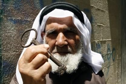 פלסטיני, מפתח