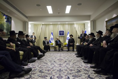 מועצת הרבנות
