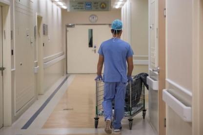 בית חולים