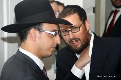 ישראל כהן