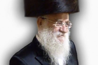 הרב יוסל בלוי