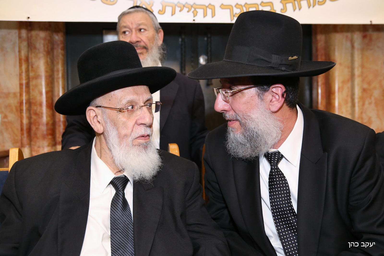 הרב יעקב כהן, ביתר, נזר התלמוד