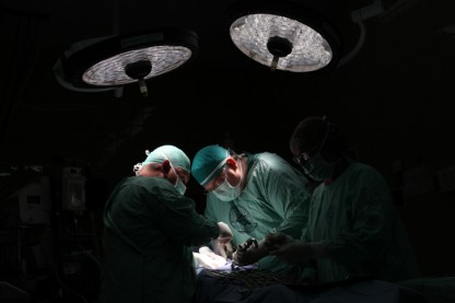 ניתוח, בית חולים