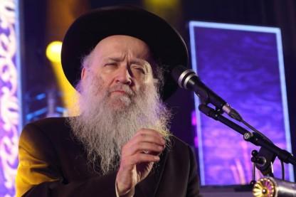 הרב יוסף אפרתי