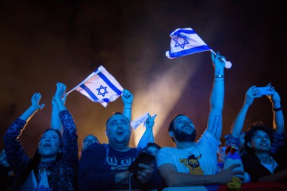 דגל ישראל, אירוויזיון