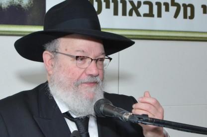 הרב גרליציקי, תל אביב