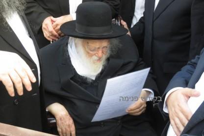 הרב חיים קנייבסקי, קבר הרבנית