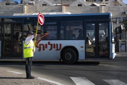 ביתר עלית, אוטובוס