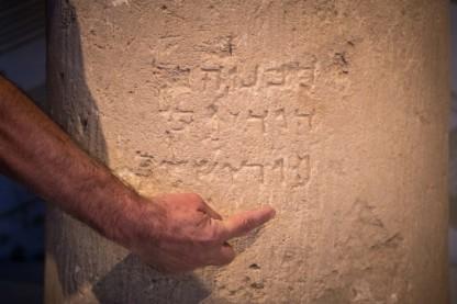 אבן בירושלים