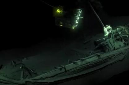 ספינה עתיקה