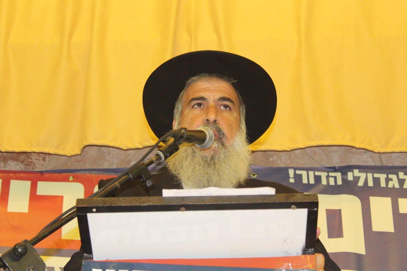 הרב דב קפלן