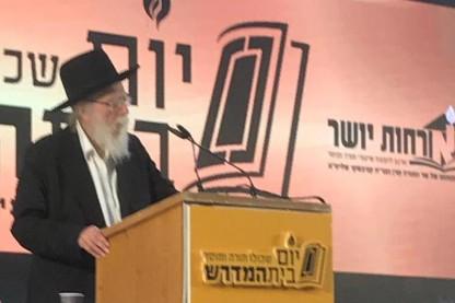 הרב שמעון גלאי