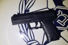 אקדח צעצוע