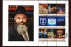 הרב אברהם וולף, אודסה