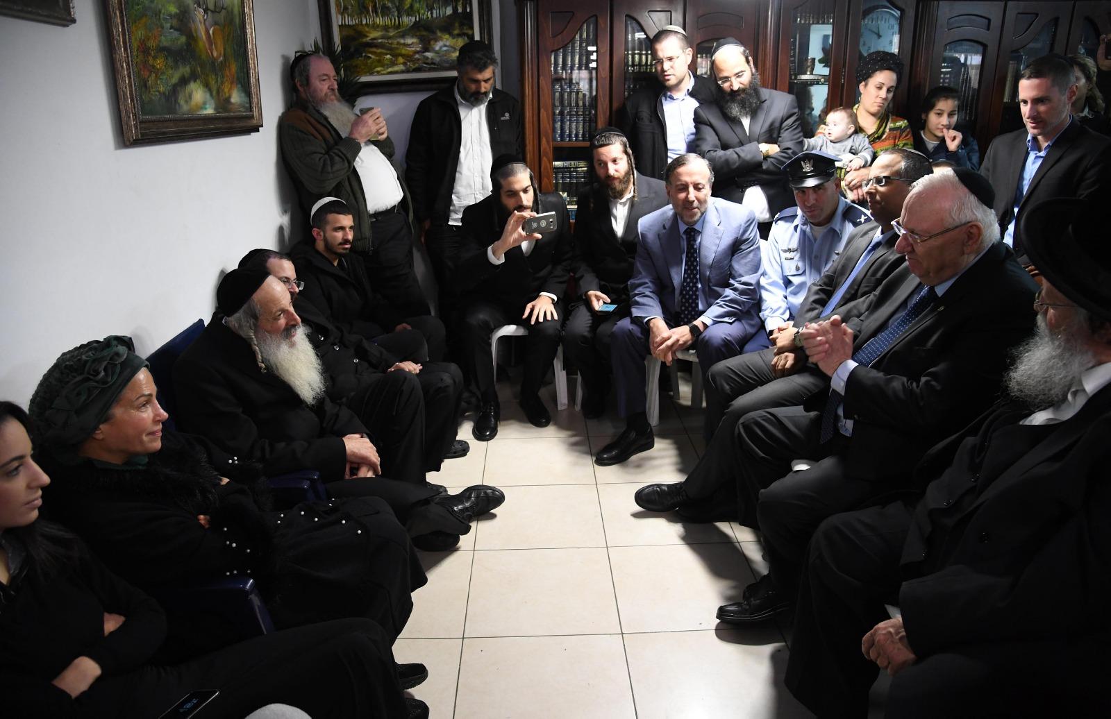 רובי ריבלין, יובל מור יוסף, יוסי כהן