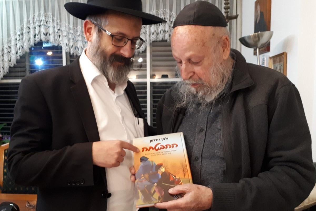 זלמן רודרמן, יוחנן ספרנאי