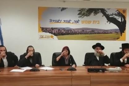 עליזה בלוך, אגודת ישראל