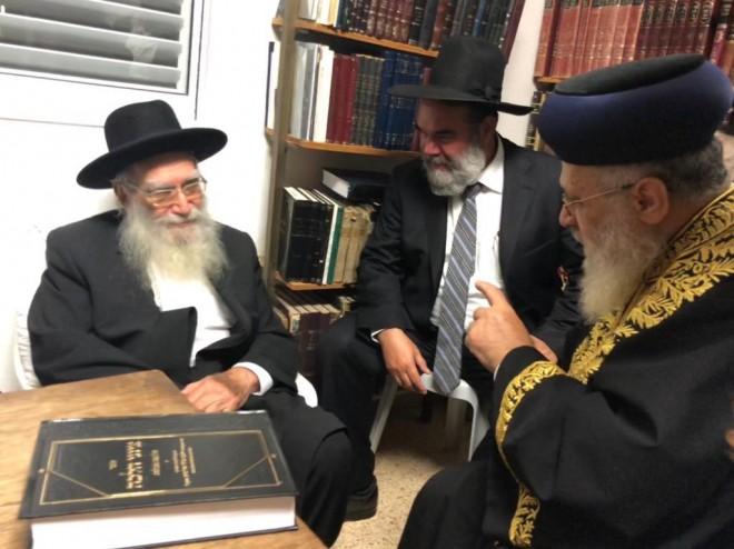 הרב יצחק יחיאל יעקובוביץ