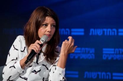 אורלי לוי