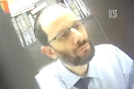 דר ויגלר