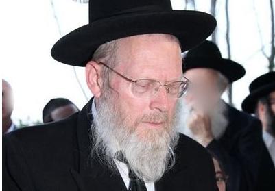 הרב ישראל גנס