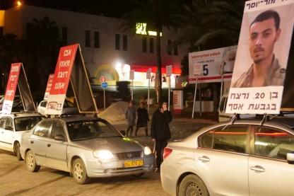 אורי אנסבכר, הפגנה, תל אביב