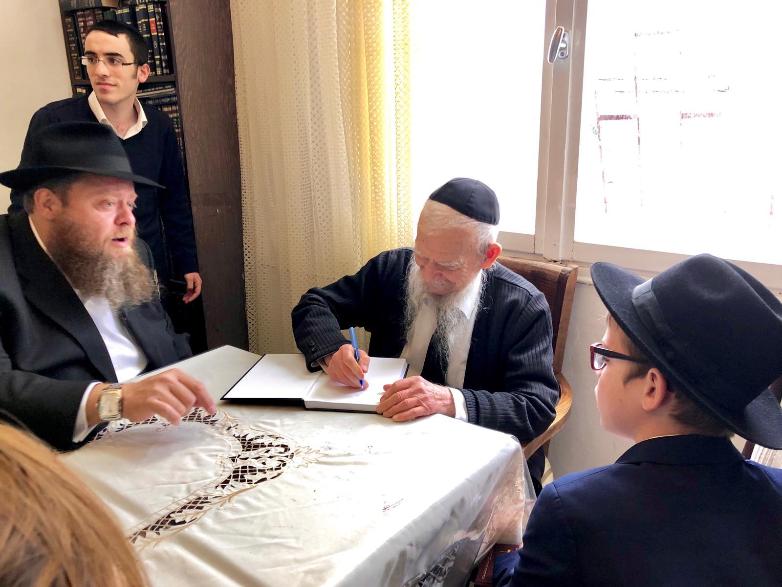הרב אדלשטיין, דודי פרקש